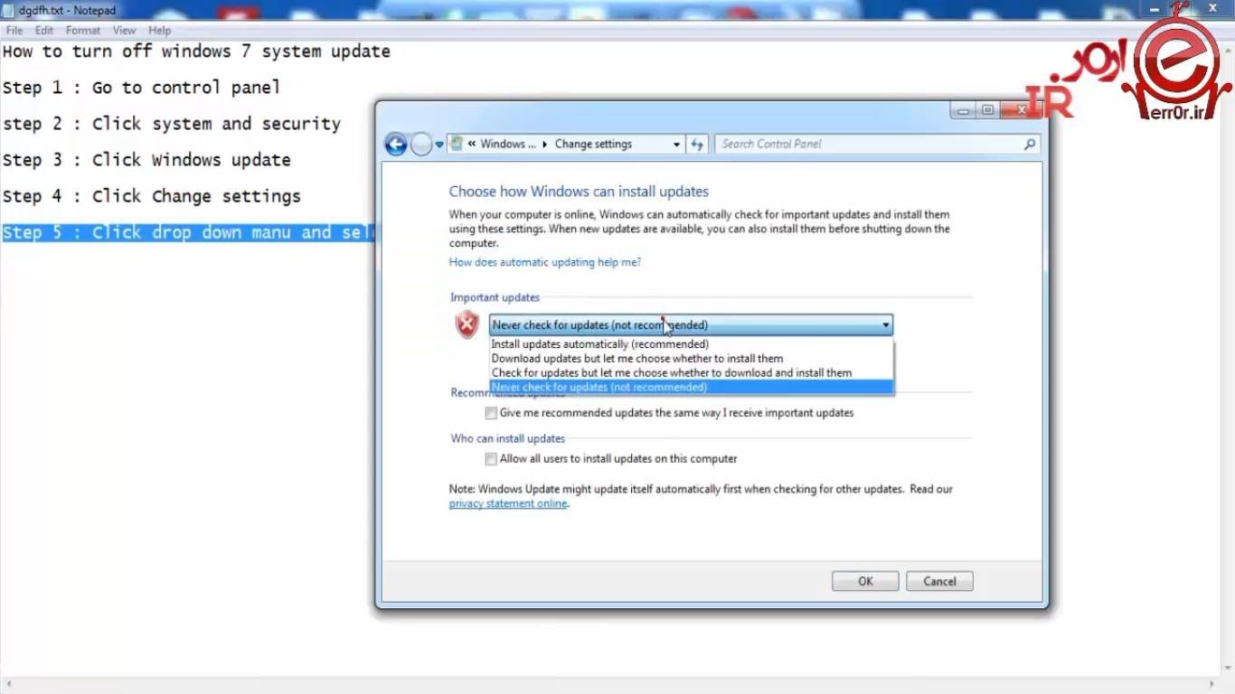 غیر فعال سازی آپدیت خودکاردر ویندوز 7