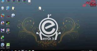 حذف OneDrive از نوار کناری File Explorer در ویندوز 10