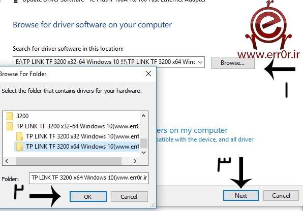 Tf 3200 драйвер windows 8.