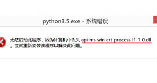 api-ms-win-crt-process-l1-1-0.dll error